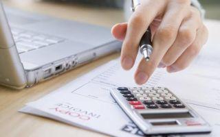 Postgrado en contabilidad facturaplus y nominaplus profesional
